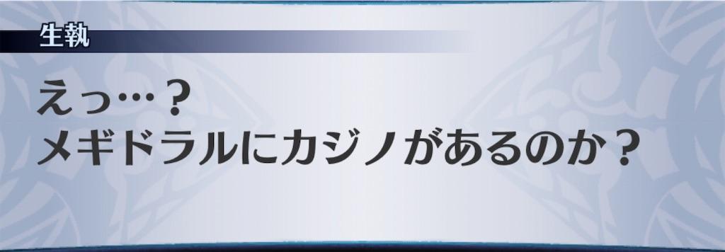 f:id:seisyuu:20201001221925j:plain