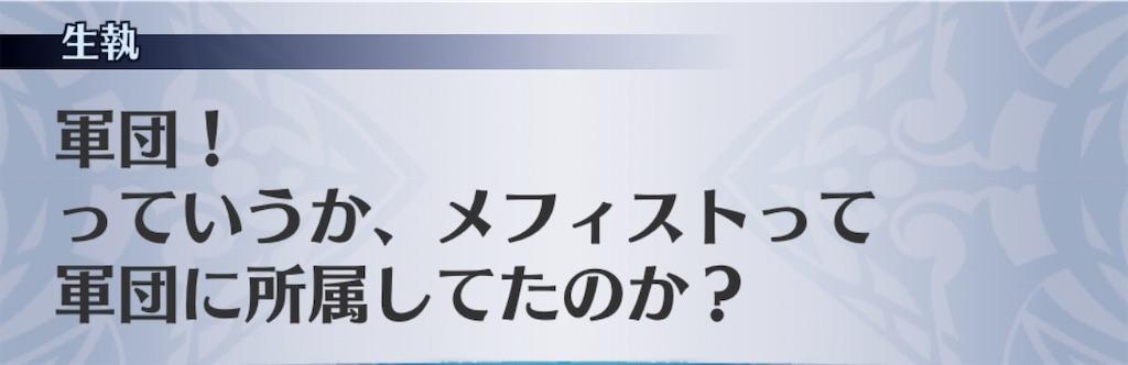f:id:seisyuu:20201001222111j:plain
