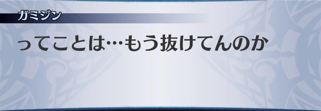 f:id:seisyuu:20201001222148j:plain