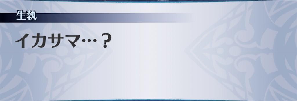 f:id:seisyuu:20201001222233j:plain