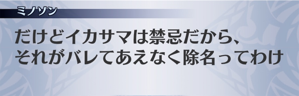 f:id:seisyuu:20201001222537j:plain