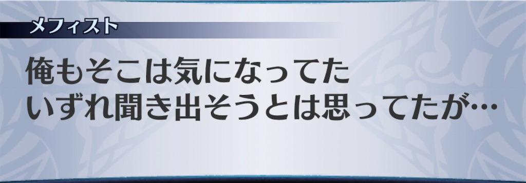 f:id:seisyuu:20201001225017j:plain
