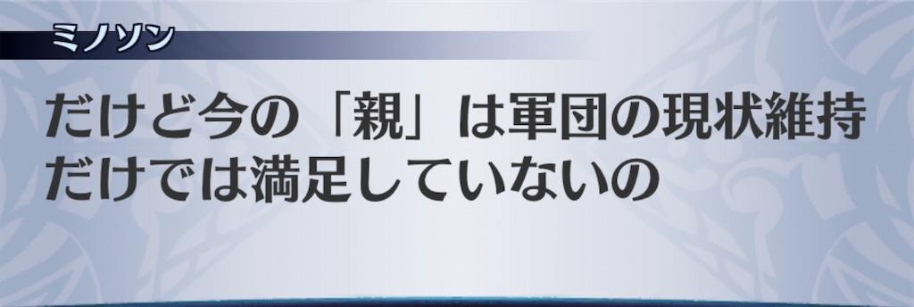 f:id:seisyuu:20201001231018j:plain
