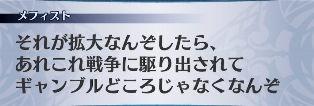 f:id:seisyuu:20201001231127j:plain