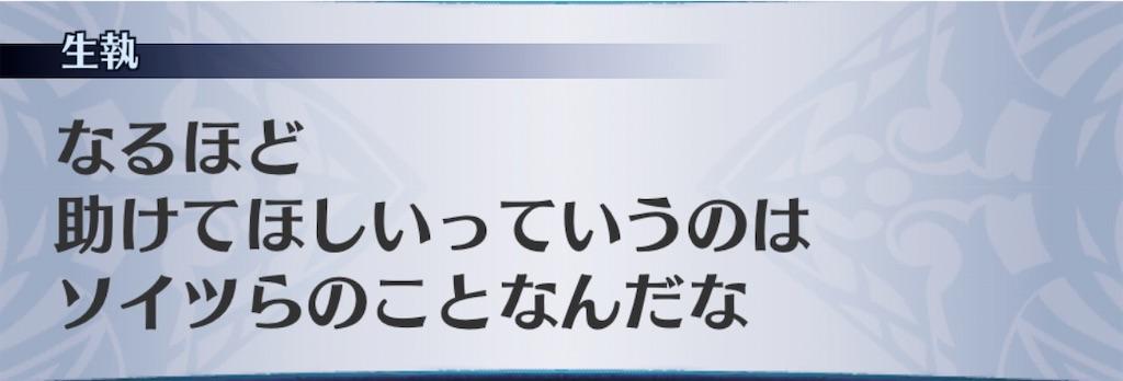 f:id:seisyuu:20201001231413j:plain