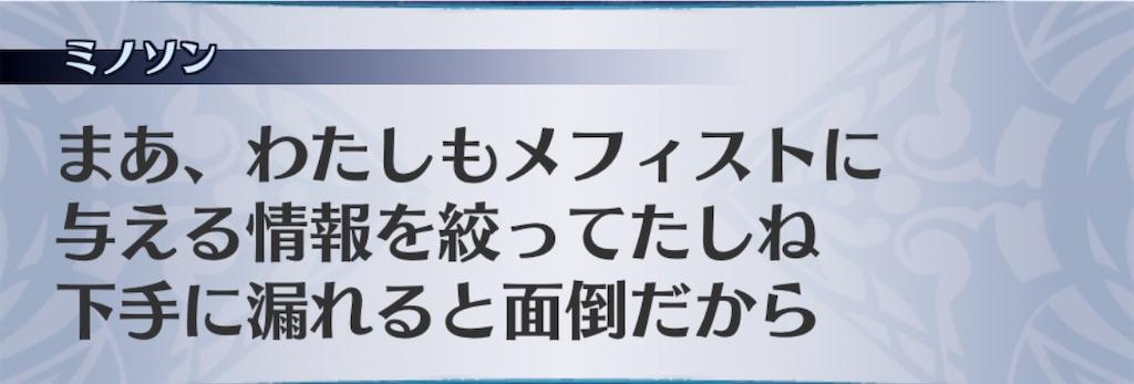 f:id:seisyuu:20201001231815j:plain