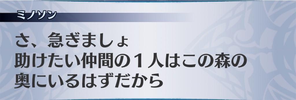 f:id:seisyuu:20201001231844j:plain