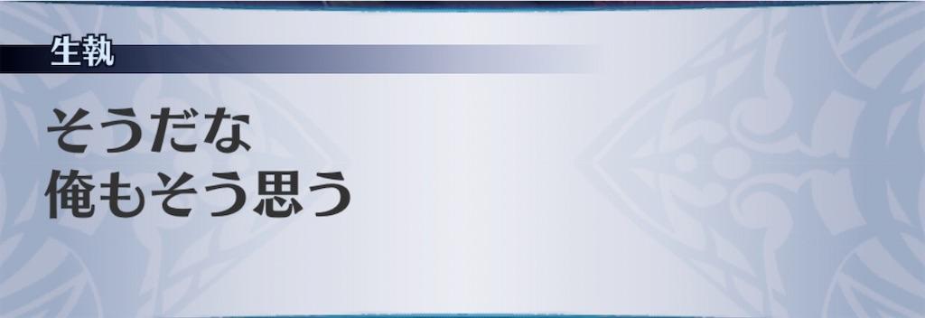 f:id:seisyuu:20201001232026j:plain