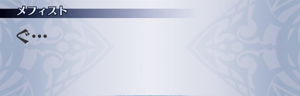 f:id:seisyuu:20201001232048j:plain