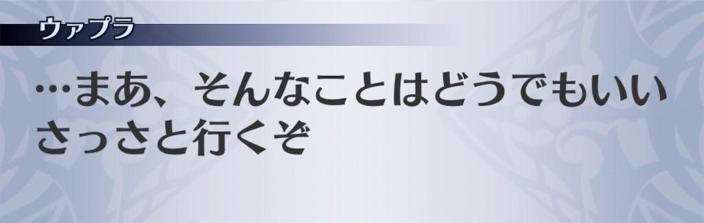 f:id:seisyuu:20201001232401j:plain
