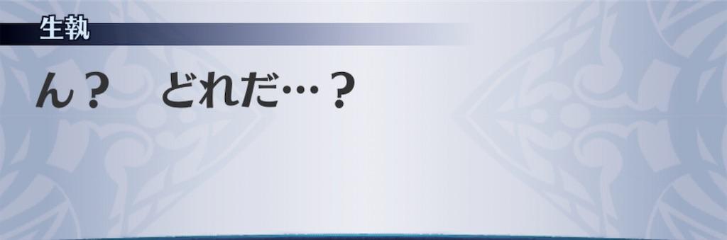 f:id:seisyuu:20201002165401j:plain