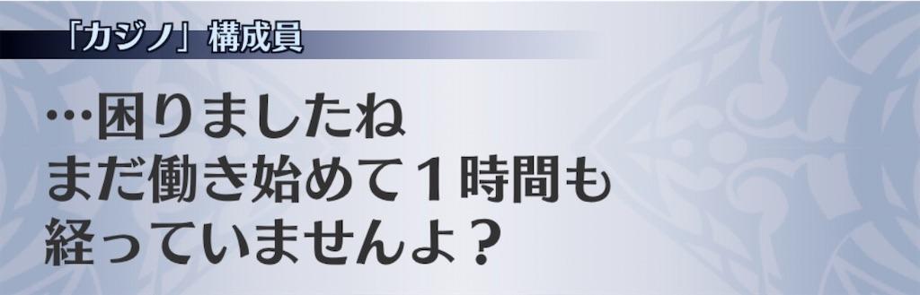 f:id:seisyuu:20201002165411j:plain