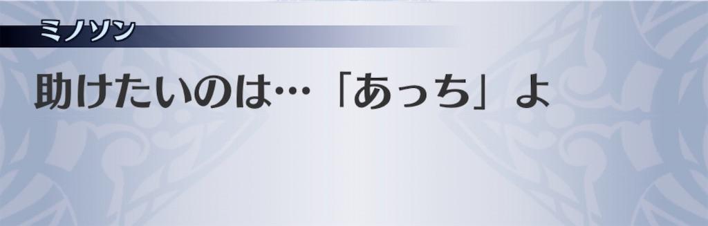 f:id:seisyuu:20201002170339j:plain