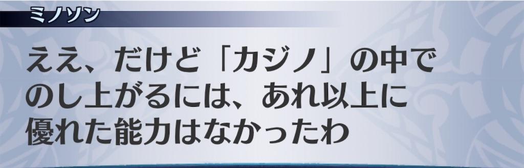 f:id:seisyuu:20201002172907j:plain