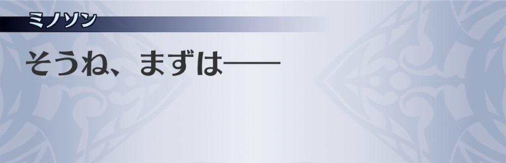 f:id:seisyuu:20201002173258j:plain