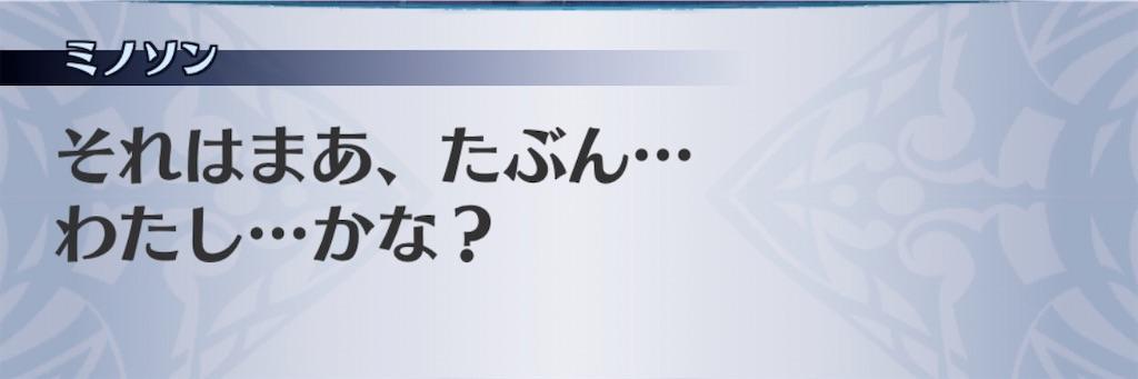 f:id:seisyuu:20201002173315j:plain