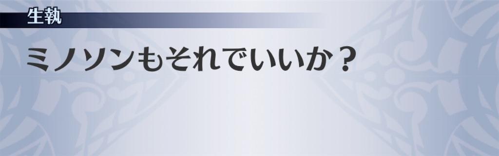 f:id:seisyuu:20201002174256j:plain