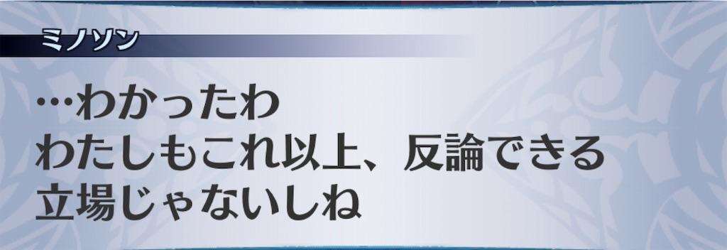 f:id:seisyuu:20201002174354j:plain