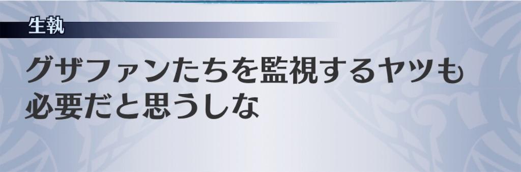 f:id:seisyuu:20201002174404j:plain