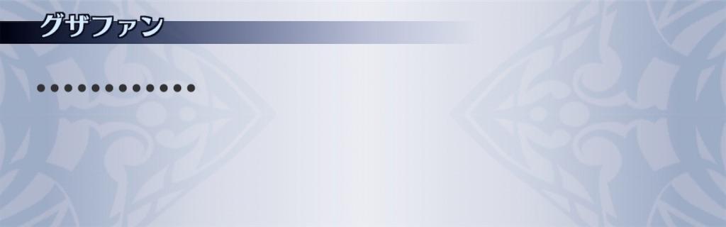 f:id:seisyuu:20201002193505j:plain