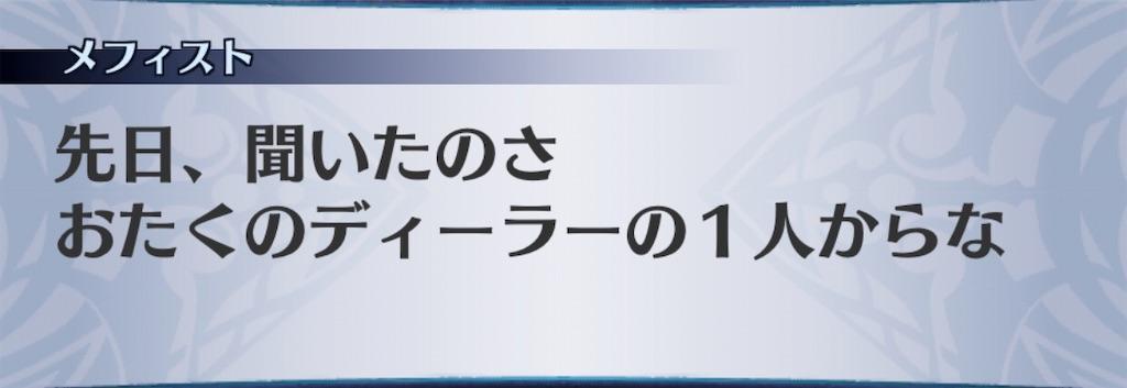 f:id:seisyuu:20201002193721j:plain