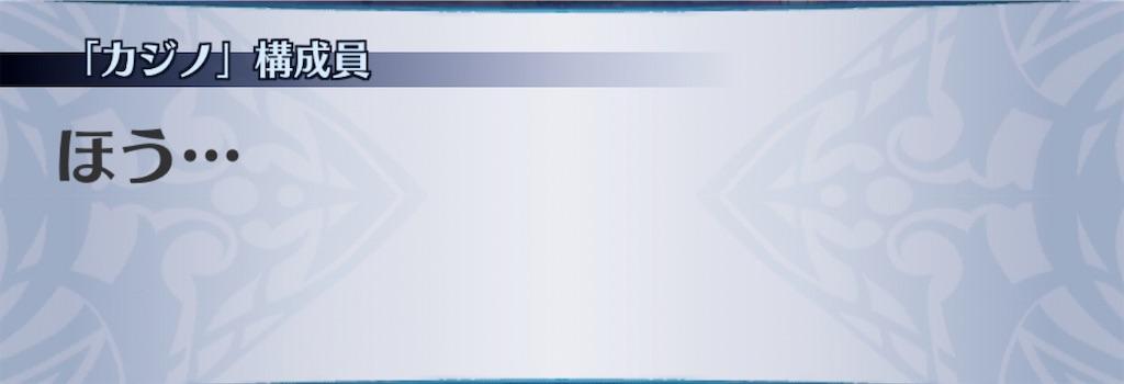 f:id:seisyuu:20201002193852j:plain