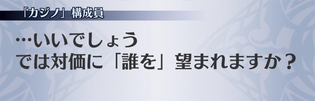 f:id:seisyuu:20201002194004j:plain