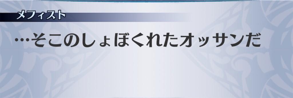 f:id:seisyuu:20201002194009j:plain