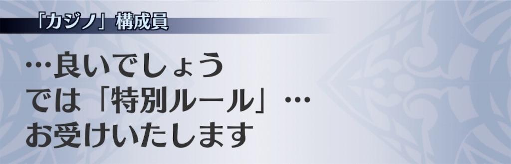f:id:seisyuu:20201002194127j:plain