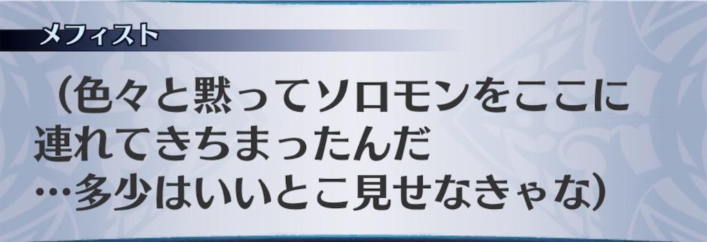 f:id:seisyuu:20201002194244j:plain