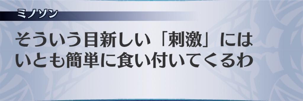 f:id:seisyuu:20201002194640j:plain