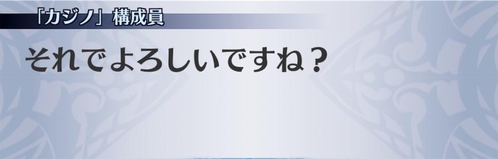 f:id:seisyuu:20201002194808j:plain