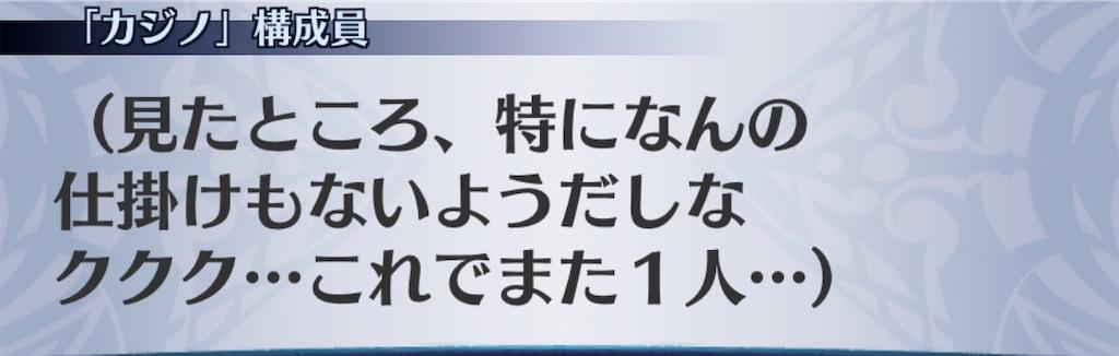 f:id:seisyuu:20201002194821j:plain