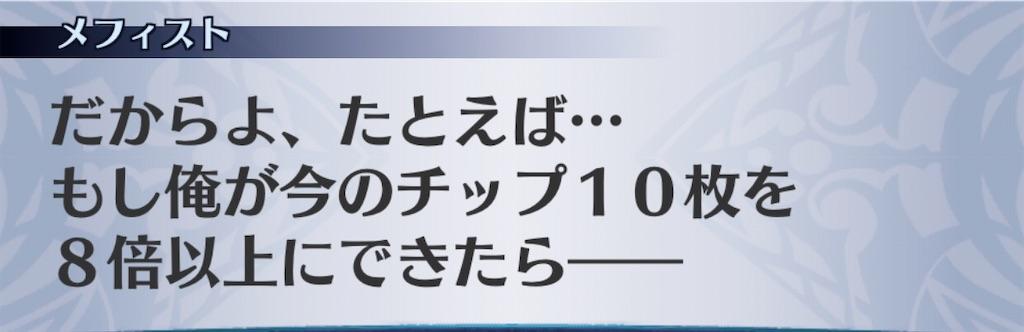 f:id:seisyuu:20201002195133j:plain