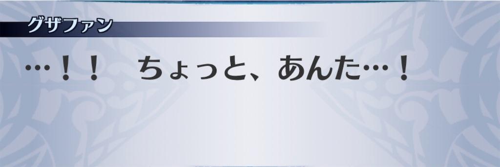f:id:seisyuu:20201002195450j:plain