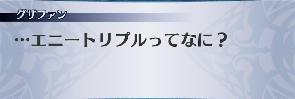f:id:seisyuu:20201002195629j:plain
