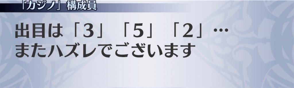 f:id:seisyuu:20201002200024j:plain