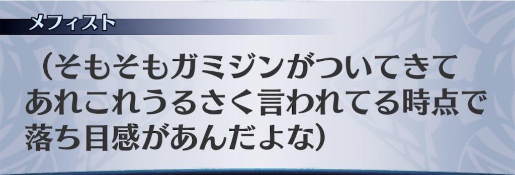 f:id:seisyuu:20201002200248j:plain