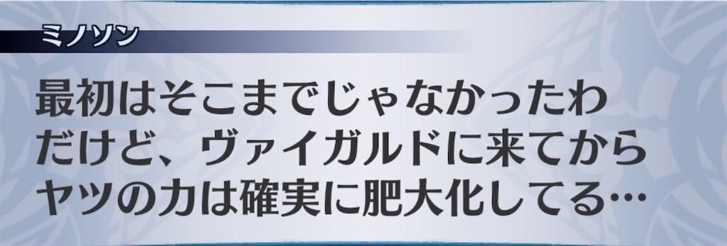 f:id:seisyuu:20201003162321j:plain