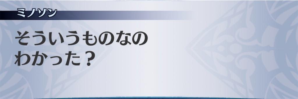 f:id:seisyuu:20201003163204j:plain