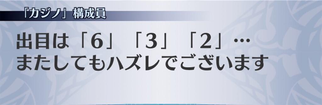 f:id:seisyuu:20201003164241j:plain