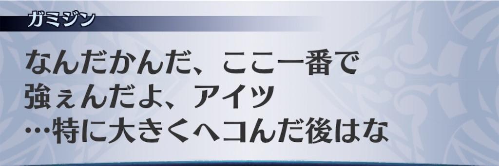 f:id:seisyuu:20201003184031j:plain