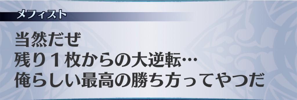 f:id:seisyuu:20201003184308j:plain