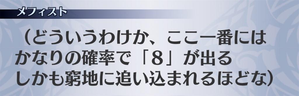 f:id:seisyuu:20201003184520j:plain