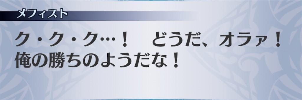 f:id:seisyuu:20201003184626j:plain