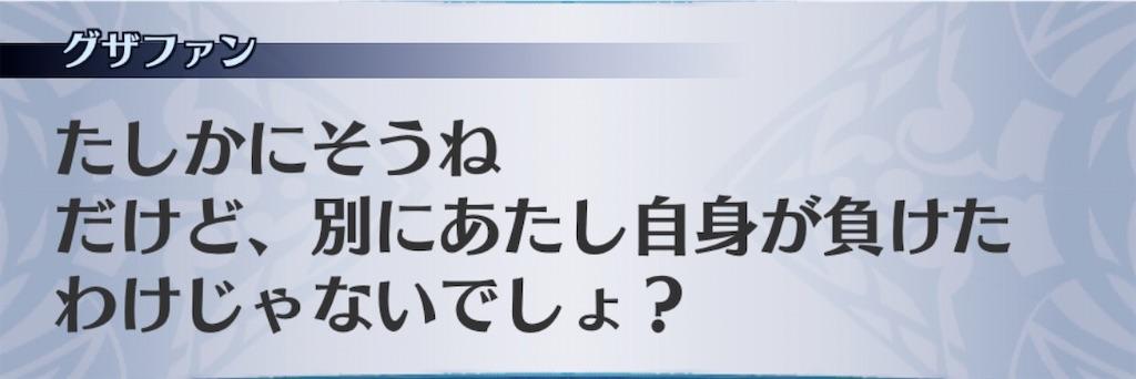 f:id:seisyuu:20201003184950j:plain