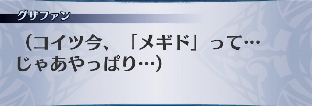 f:id:seisyuu:20201003185246j:plain