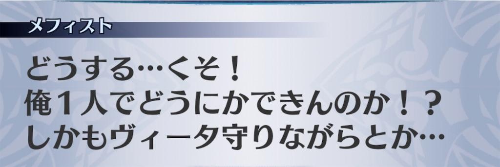 f:id:seisyuu:20201003185350j:plain