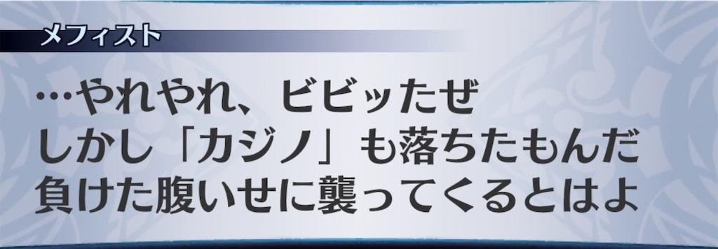 f:id:seisyuu:20201004165343j:plain