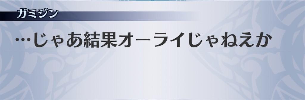 f:id:seisyuu:20201004172535j:plain